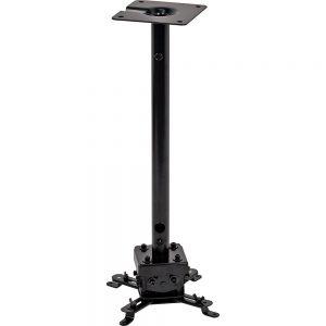 VMP Universal Yokeless Projector Mount PM-3