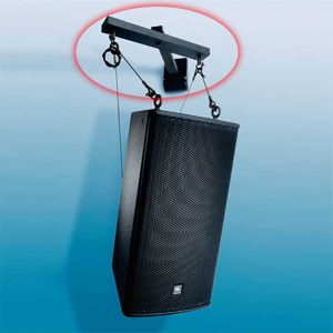 Adaptive SAS-100-WM Loudspeaker Suspension & Aiming Arm